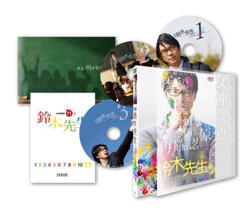 映画 鈴木先生 豪華版 [DVD]の詳細を見る
