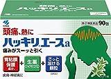 【指定第2類医薬品】ハッキリエースa 90包