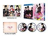 九家(クガ)の書 ~千年に一度の恋~ Blu-ray SET3[Blu-ray/ブルーレイ]