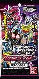 仮面ライダー ARカードダス 第5弾 ~最強のライバル~ [AR-KR05] (BOX)