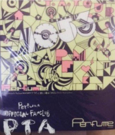 Perfume PTAライブ 限定マウスパッド