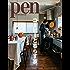 Pen (ペン) 『特集 コーヒーと暮らす家。』〈2017年 4/1号〉 [雑誌]