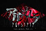 20151212~ばーばばばぁつあー~ [DVD]