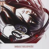 beatmania IIDX11-IIDX RED-ORIGINAL SOUNDTRACK