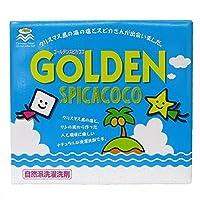 ゴールデンスピカココ 洗濯洗剤 粉末<1kg> 1ケース(10箱)