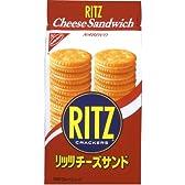 ナビスコ リッツ チーズサンド 18枚×10個