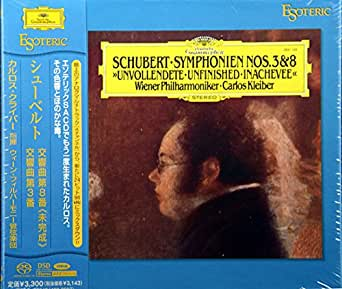 シューベルト 交響曲第8番「未完成」&第3番/SACD