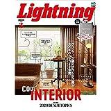 Lightning(ライトニング) 2020年3月号【特別付録:LNGオリジナル・ミニスキットル】