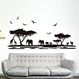 Anself 壁のステッカー アフリカの動物 DIY壁紙 アートデカール壁画 壁飾り ルームデカール 60*90cm用