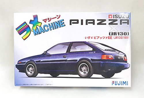 フジミ模型 1/24 ラメマシーン NO.4 いすゞピアッツァXE (JR130) 1981 プラモデル