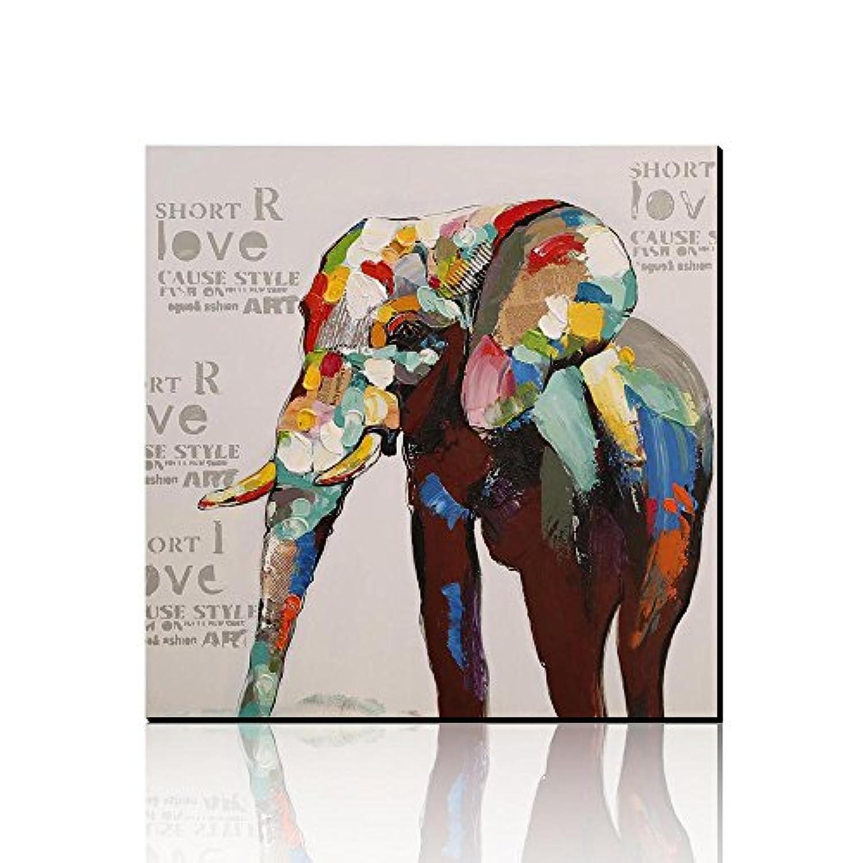 Asmork モダンアート油画 絵画 油絵 現代 抽象画 (象) インテリア キャンバス 壁掛け 手描き油彩 アートフレーム?ポスタ30*30cm(サイド)