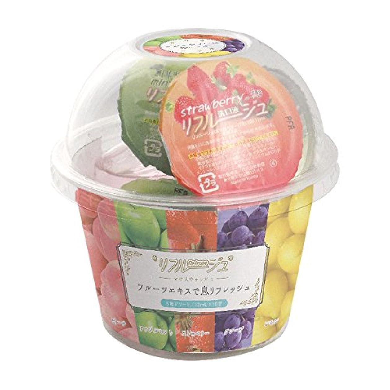 モナリザオリエント石鹸ダイト リフルージュ (12mL × 10個)