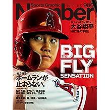 Number(ナンバー)980号[雑誌]