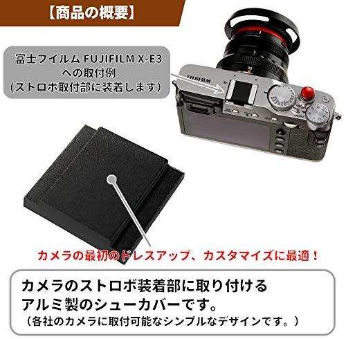 『F-Foto メタル ホットシューカバー A シンプルタイプ ブラック『各社対応(FUJIFILM(富士フイルム、フジフィルム)推奨)、(Canon、SONYは別途、専用品有り)』 (A ブラック)』の1枚目の画像