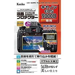 Kenko 液晶保護フィルム 液晶プロテクター...の関連商品8