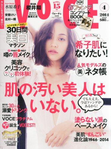 VoCE (ヴォーチェ) 2014年 04月号 [雑誌]の詳細を見る