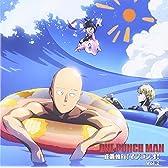 ラジオCD「ワンパンマン 正義執行!マジラジオ!」vol.2