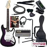 SELDER セルダー エレキギター ストラトキャスタータイプ ST-16/PPS VOX amPlug2【アンプラグ2 AP-CR(Classic Rock)】サクラ楽器オリジナルセット