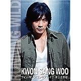 クォン・サンウ コンセプト・オブ 美しき野獣 [DVD]