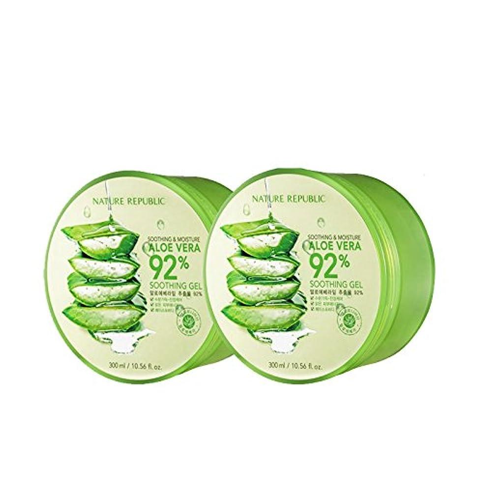 ハリケーン解凍する、雪解け、霜解けコメンテーター[ネイチャーリパブリック]NATURE REPUBLIC/スージングアンドモイスチャーアロエベラ92%スージングジェル2つの /海外直送品/(Soothing & Moisture Aloe Vera 92% Soothing Gel(2EA)) [並行輸入品]