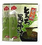 かまだ 北海道函館産がごめとろろ昆布汁3食入 15g×2個