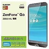 エレコム ZenFone Go フィルム 液晶保護フィルム 防指紋 気泡防止 反射防止 【安心の日本製】 PM-ZFGFLFT