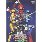 忍風戦隊ハリケンジャー シュシュッと THE MOVIE [DVD]