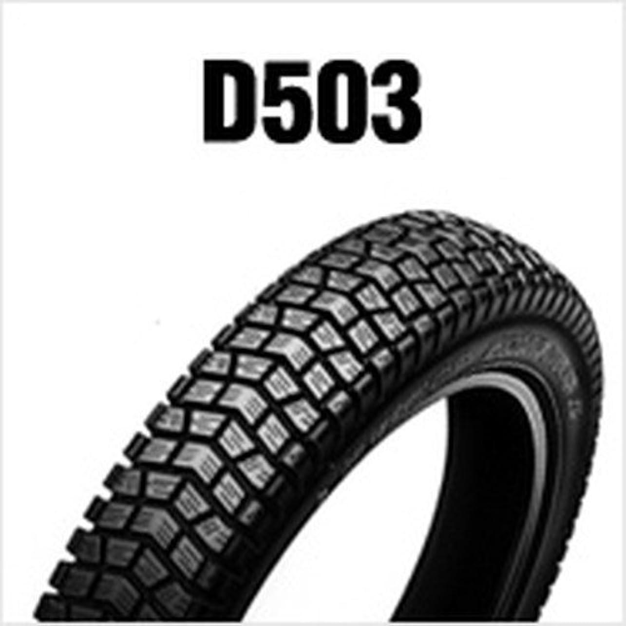 自我遠え古代DUNLOP(ダンロップ)バイクタイヤ スノータイヤ D503 フロント 70/100-14 M/C 37P チューブタイプ(WT) 323629 二輪 オートバイ用 323629
