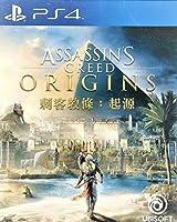 (PS4)Assassin's Creed Origins アサシン クリード オリジンズ (中文版) English Voice/Subtitle [並行輸入品]