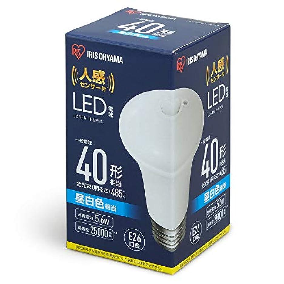 バルブ召集するいいねアイリスオーヤマ LED電球 人感センサー付 口金直径26mm 40形相当 昼白色 LDR6N-H-SE25