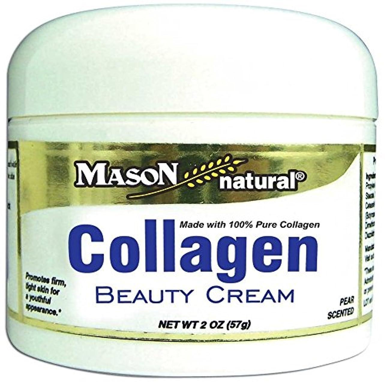 謙虚なまっすぐにする鏡Generic Collagen Mason Beauty Cream - 2 Oz by Mason Natural