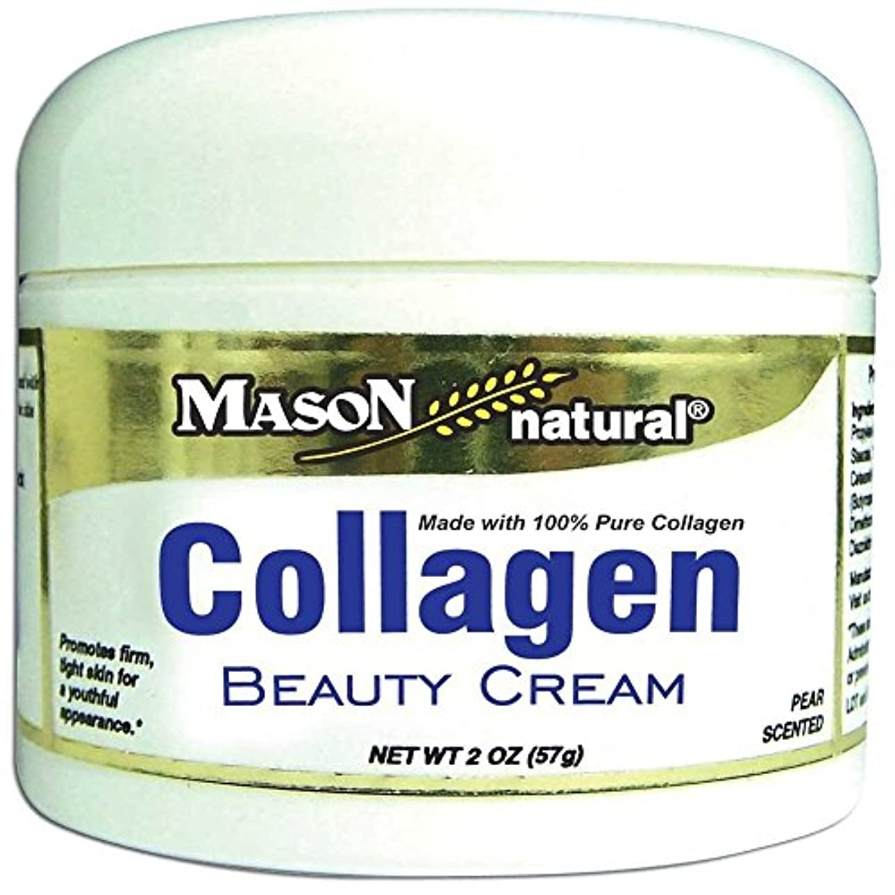 頭蓋骨剥ぎ取るシールドGeneric Collagen Mason Beauty Cream - 2 Oz by Mason Natural