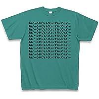 (クラブティー) ClubT あぁ^~心がぴょんぴょんするんじゃぁ^~ Tシャツ Pure Color Print