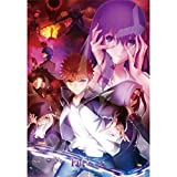 1000Tピース ジグソーパズル 劇場版「Fate/stay night[Heaven's Feel]」D