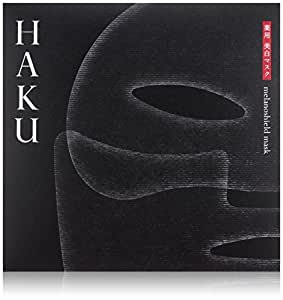 HAKU メラノシールド マスク 30mL 1袋 (上用・下用各1枚入) 薬用美白マスク 【医薬部外品】