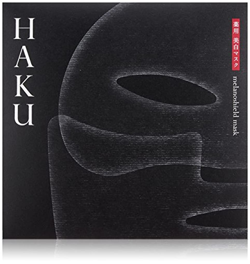 宝石日ドライHAKU メラノシールド マスク 30mL 1袋 (上用?下用各1枚入) 薬用美白マスク 【医薬部外品】