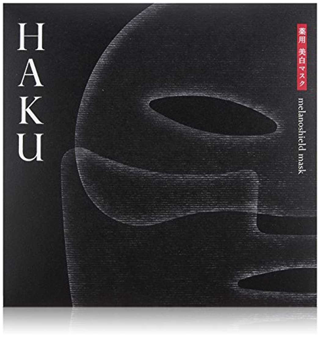 満了神の立方体HAKU メラノシールド マスク 30mL 1袋 (上用?下用各1枚入) 薬用美白マスク 【医薬部外品】