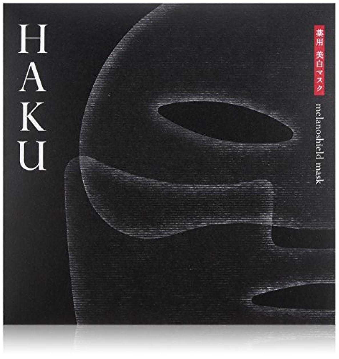 減るすずめ逆説HAKU メラノシールド マスク 30mL 1袋 (上用?下用各1枚入) 薬用美白マスク 【医薬部外品】