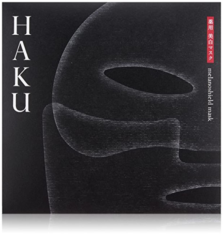 バーチャル引退するぐったりHAKU メラノシールド マスク 30mL 1袋 (上用?下用各1枚入) 薬用美白マスク 【医薬部外品】