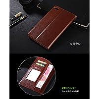 MediaPad T2 7.0 Pro ケース 手帳 レザー カード収納 財布型 ウォレット型 メディアパッドT2 7.0プロ 手帳型 レザーケースT27P-T117-T60727 (ブラウン)