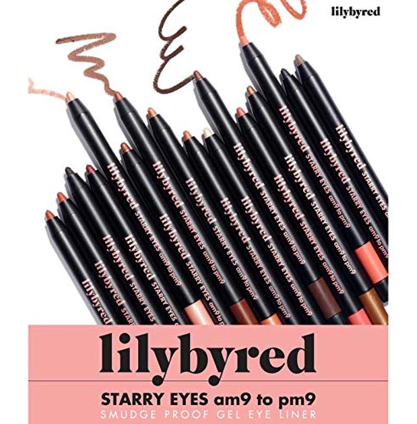 若さ正気設置lilybyred 1+1 スターリー Starry アイズ Eyes ナインツナイン 9 to 9 アイライナー (14レッドブリック)