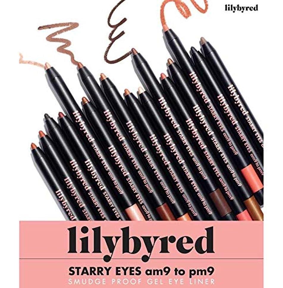 億モードリン巧みなlilybyred 1+1 スターリー Starry アイズ Eyes ナインツナイン 9 to 9 アイライナー (07マットブラウン)