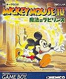 ミッキーマウス4