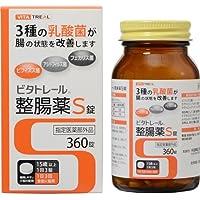 ビタトレール 整腸薬S錠 360錠【指医薬部外品】
