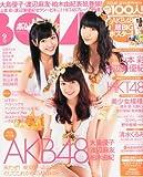 BOMB (ボム) 2012年 09月号 [雑誌]