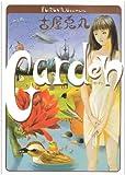 Garden (Cue comics)