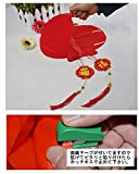 お祭り 中華 提灯 飾り ハニカム ランタン 春節 装飾 縁起のいい 8個 セット (8, 直径:22cm)