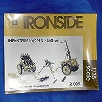 ドイツ軍 歩兵用トレーラー(機関銃運搬タイプ)(2両セット/歩兵用小火器付き) Infanterie Karren MG set 1/35[SP-IR009]