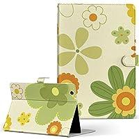 Qua tab PX au LGエレクトロニクス Quatab タブレット 手帳型 タブレットケース タブレットカバー カバー レザー ケース 手帳タイプ フリップ ダイアリー 二つ折り フラワー 花 黄緑 quatabpx-000700-tb