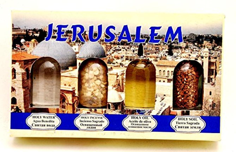 水族館地域の識字BlessingコレクションキットからHolylandエルサレム
